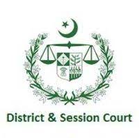 District and Session Judge Office Jobs 2021