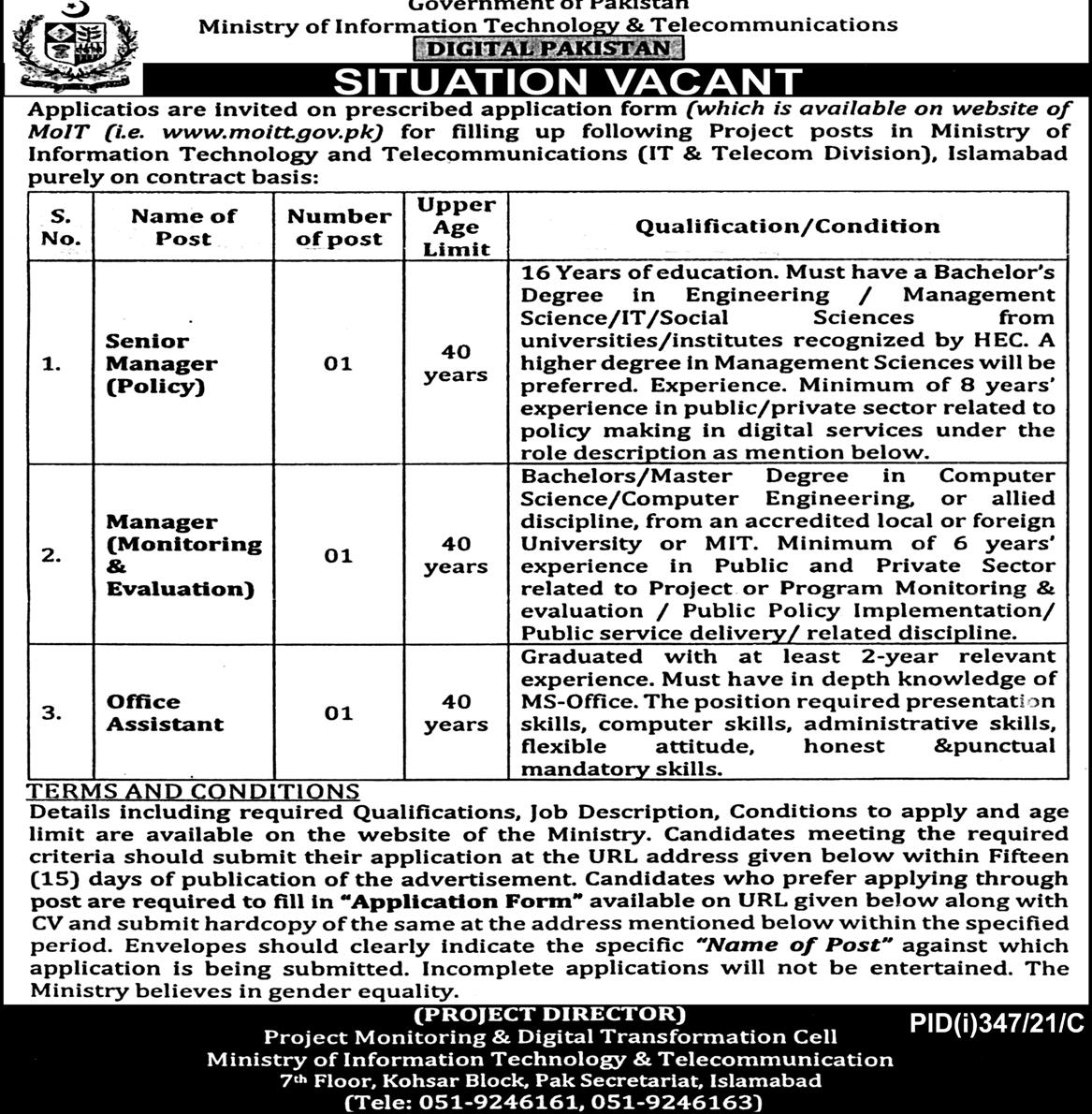 Ministry of Information and Technology jobs 2021